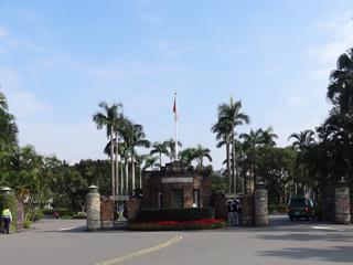 台湾大学の門
