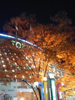 tokyo_dome