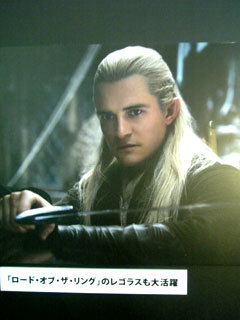 hobbit_06.jpg
